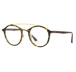 Ray-Ban RB7111 2012 51 Light Ray - Dark Havana