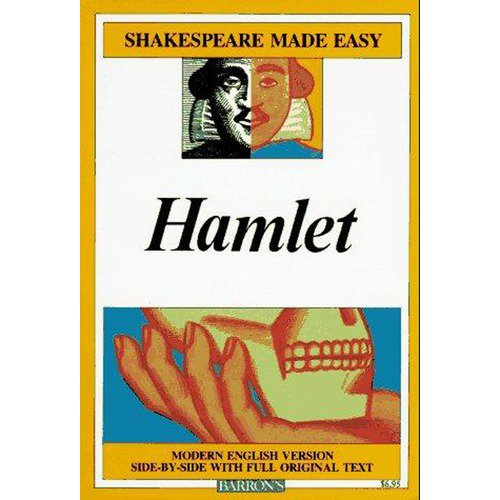 an analysis of hamlets madness from the play hamlet by william shakespeare In the play hamlet, shakespeare demonstrates the way of thinking of a character and how they deal with it through the comparison of two characters of hamlet and ophelia, the analysis of william shakespeare's hamlet the entire world, be it in the past, present or future, is entirely made up of a.